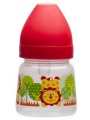 Láhev s širokým hrdlem Akuku 125 ml červená